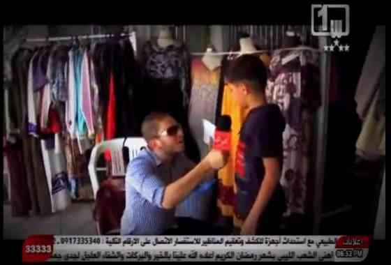 بجوها 3 الحلقة 2 على قناة ليبيا ون